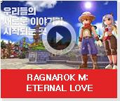 Ragnarok M: Eternal love