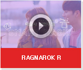 Ragnarok R