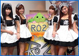 RO2 코스프레